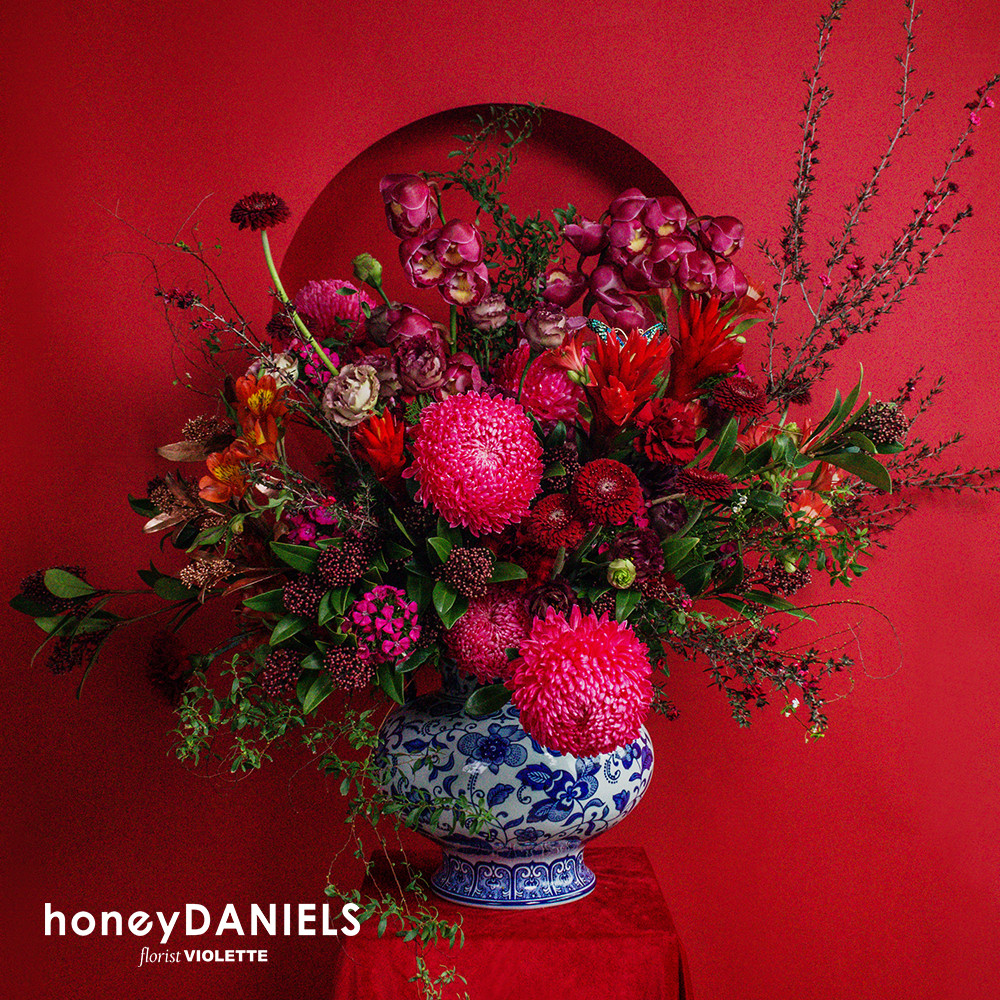 Chinese New Year Flower