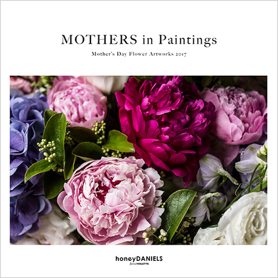 Mothers in Paintings